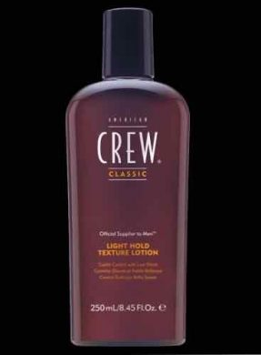Mens Hair Product Bristol American crew Texture Lotion